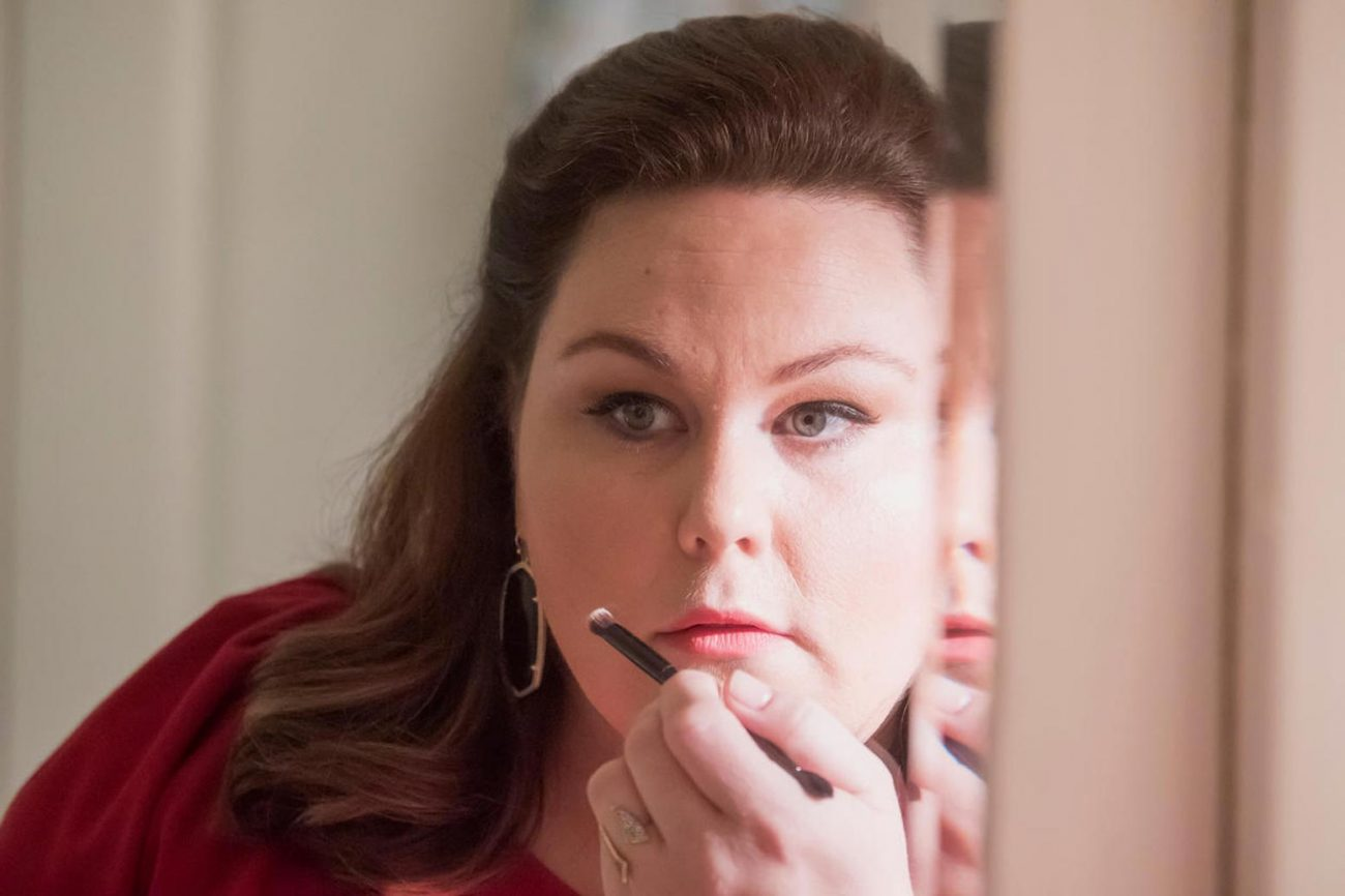 "You Need to Read ""This Is Me"" by Chrissy Metz Right Now"